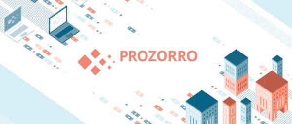Сучасні торги на порталі Прозорро